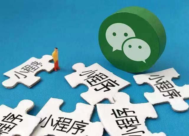 名片小程序提高企业销售转化